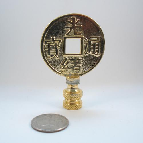 LAMP FINIAL 589 Brass Asian Symbol